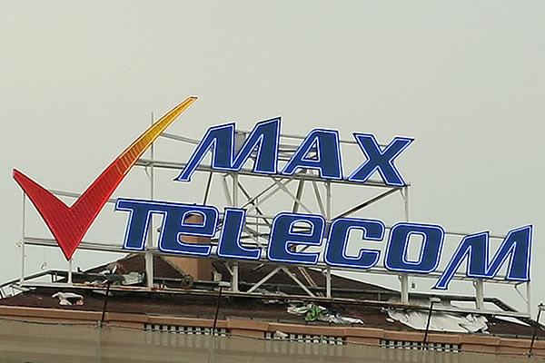 Макс телеком покрив