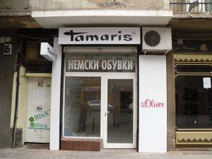 Nesveteshta tabela Tamaris