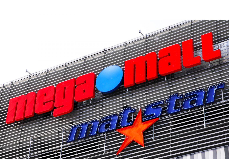 Мега Мол, Мат Стар Mega Mall Mat Star letters
