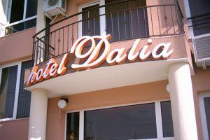 hotel dalia letters