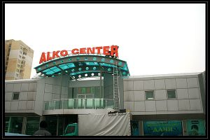 alko center rooftop letters