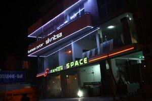 business center slivnitza letters