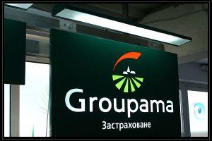 groupama glowing ads