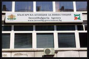 Balgarska agenciq za investicii glowing ads