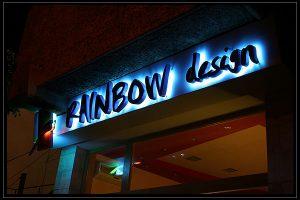 rainbow design glowing ads