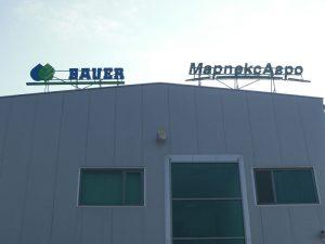 marpeksagro rooftop letters