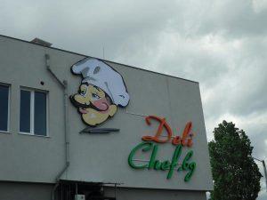 deli chef letters