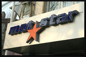 mat star letters