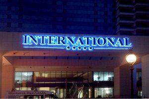hotel_international letters