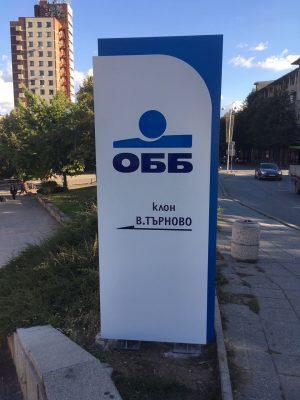 Totem OBB